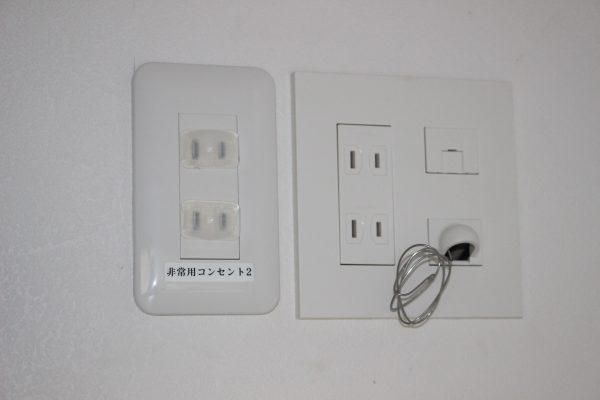 住宅用太陽光発電地震災害時の非常用電源コンセント