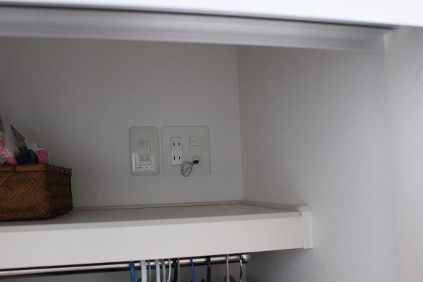 住宅用太陽光発電地震災害時の非常用電源