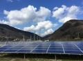 物件所在地 徳島県三好市三野町 システム容量 325.00kW